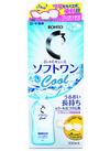 ロートCキューブソフトワン 635円(税込)