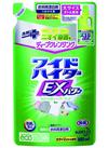 ワイドハイターEXパワー詰替 305円(税込)