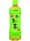 おーいお茶 緑茶 74円(税込)