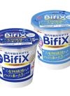 グリコ BifiXヨーグルト 116円(税込)