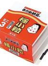 タカノフーズ 極小粒ミニ 73円(税込)