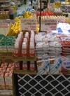 氷砂糖クリスタル 430円(税込)
