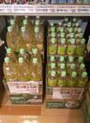 らっきょ酢 387円(税込)