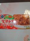 完熟トマトのハヤシライスソース 214円(税込)
