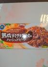 熟成デミグラスソースのハッシュドビーフ 214円(税込)