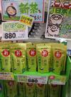 おーいお茶【新茶】 951円(税込)