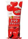 トマトケチャップ 139円(税込)