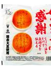 母の日とうふ(国産大豆使用) 127円(税込)