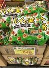 パイの実 シェアパック  5月の月間奉仕品 268円(税込)