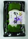 かしわ餅こしあん 198円(税抜)