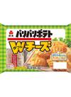 パリパリポテト 139円(税込)
