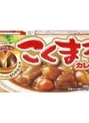 こくまろカレー甘口 107円(税込)