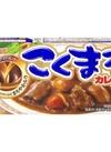こくまろカレー辛口 107円(税込)