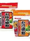 お好み焼粉・たこ焼粉 213円(税込)