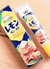 ハウス レモンペースト 106円(税込)