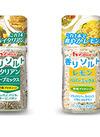 ハウス 香りソルト 309円(税込)