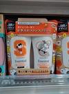 エッセンシャルしっとりペアセット スヌーピー 657円(税込)