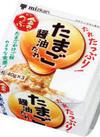 金のつぶたまご醬油たれ納豆3P 97円(税込)