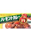 バーモンドカレー中辛 181円(税込)