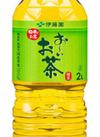 お~いお茶 緑茶 151円(税込)