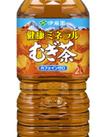 健康ミネラル麦茶 151円(税込)