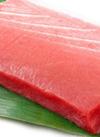 刺身用 みなみマグロ中トロサク(養殖・解凍) 431円(税込)