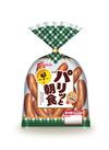 パリッと朝食ウインナー 257円(税込)