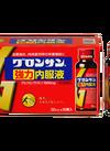 グロンサン強力内服液 1,017円(税込)