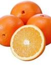 ネーブルオレンジ 320円(税込)