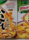 SoupDoふかひれ用 117円(税込)