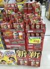 本麒麟 6缶パック 5月の月間奉仕品 724円(税込)