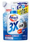 アタック3X詰替用 158円(税抜)