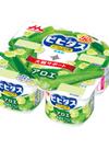 ビヒダスアロエヨーグルト 128円(税抜)