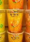 フルーツセラピーバレンシアオレンジ 127円(税込)