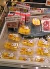パイナップルブロックカット(中) 214円(税込)