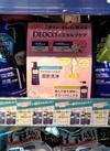 デオコ スカルプケアシャンプー&コンディショナー詰め替え用各種 285㎖ 1,210円(税込)