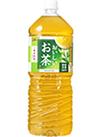おいしいお茶・おいしい麦茶・おいしい烏龍茶 87円(税込)