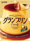グランプリンキャンディー 213円(税込)