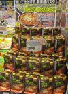 オーマイ焼きナポリタンセット 322円(税込)