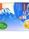 海洋深層水おぼろ2個増量 116円(税込)
