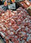 高リコピントマト 170円(税込)