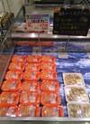 ほぼカニ 192円(税込)