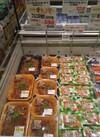 プルコギ焼肉(味付牛肉) 646円(税込)