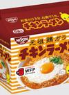 チキンラーメン・出前一丁・日清焼そば 322円(税込)