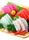 海鮮刺身盛合せ〈みなみまぐろ入〉 540円(税込)