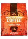 モカドリップコーヒー 539円(税込)