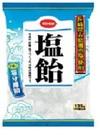 コープ 塩飴 135g 10円引