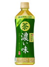伊右衛門(濃い味600ml・贅沢仕込み525ml) 1,491円(税込)