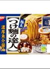 つけ麺の達人 濃厚魚介醤油 214円(税込)