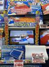 ハニカムジェル枕 2,178円(税込)
